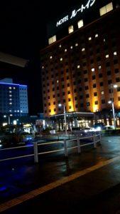 ホテル、ルートイングランディア