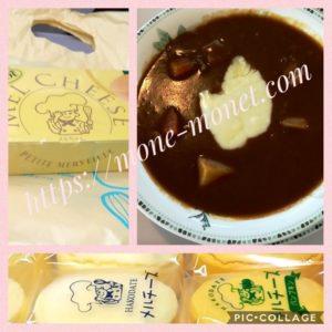 函館のメルチーズ