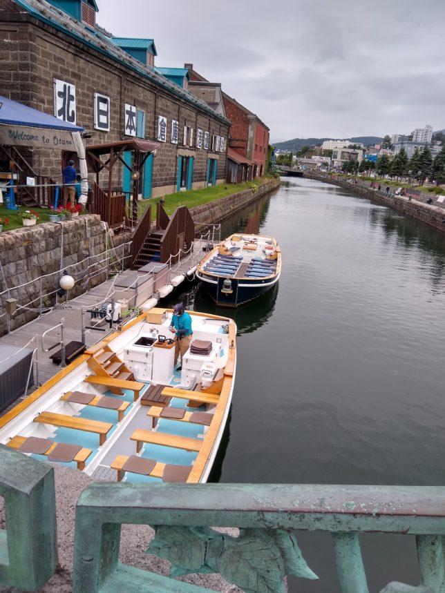 運河にあるボートの場所を分かりやすく記載